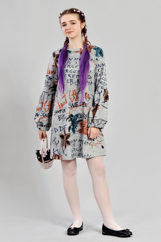 Стильний одяг для підлітків  модні тенденції 2018 - Жіночий журнал ... 553d6308d2c14